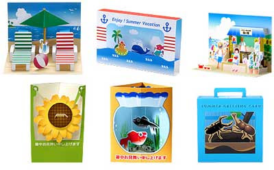 2010 Summer Greeting Card Papercrafts