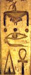 Les Murs Magiques d'Abydos