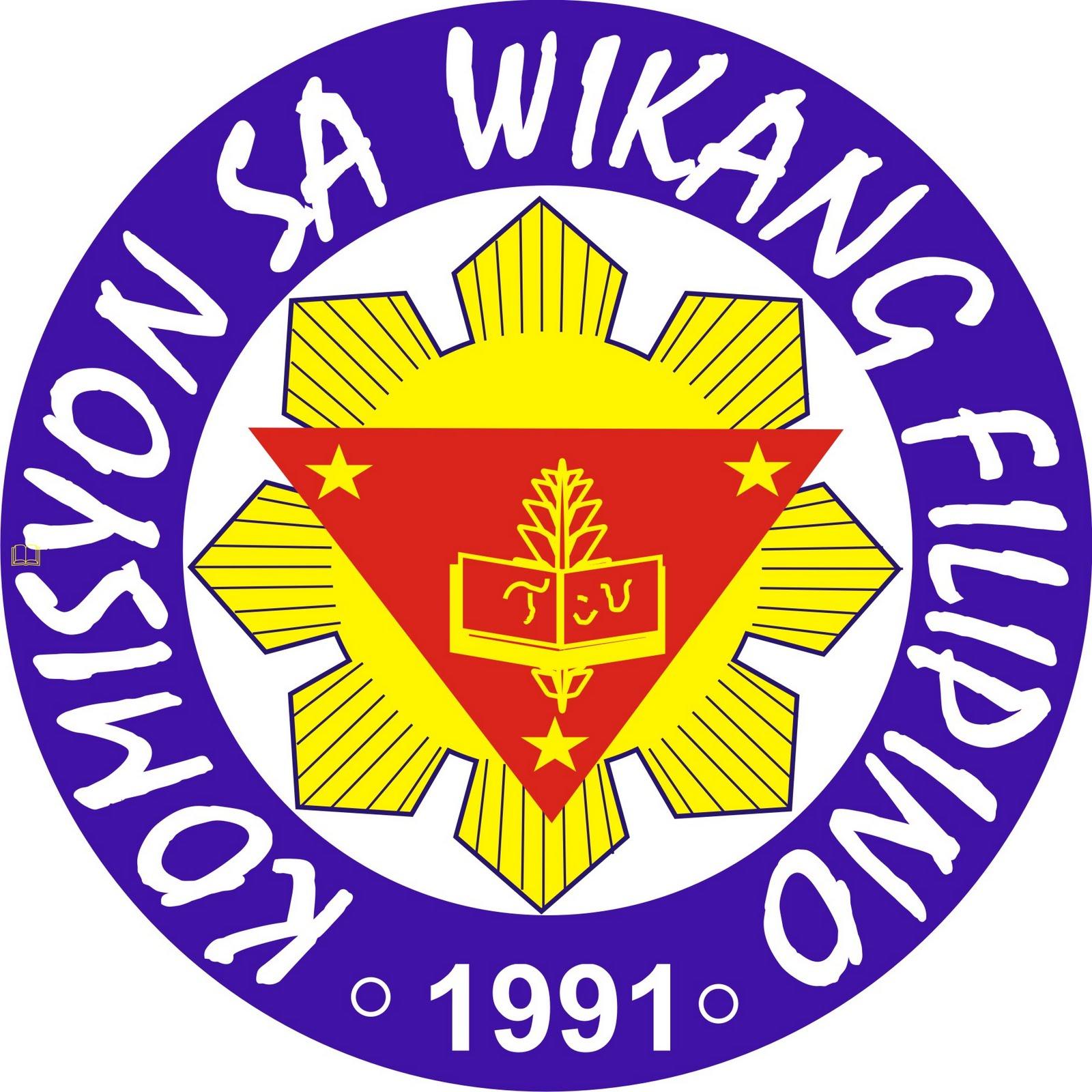 Mga Maikling Alamat Sa Pilipinas