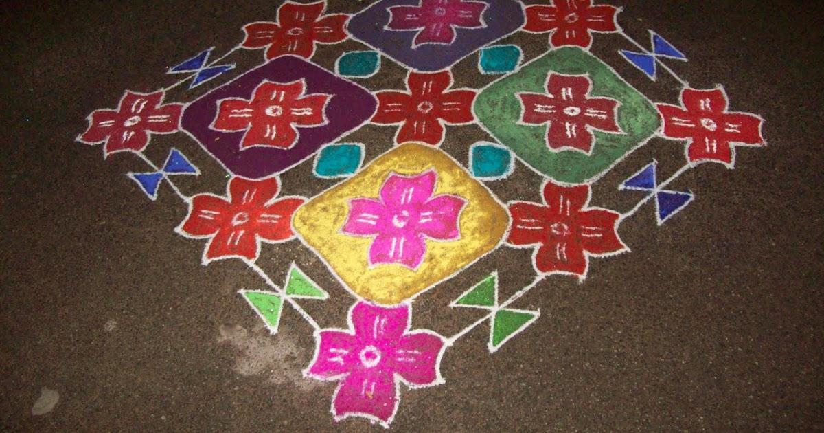 My Place: Rangoli Muggu- 1