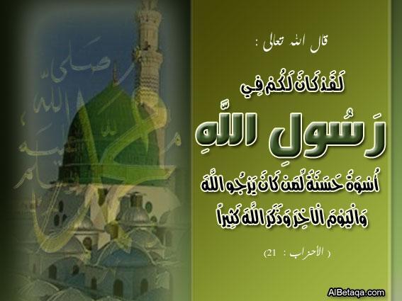 http://3.bp.blogspot.com/_4S4swdwgbQA/TAwyxIZUyoI/AAAAAAAACM4/EHfTxf_aZDA/s1600/3105_imgcache.jpg