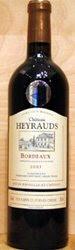 Château Heyrauds 2003 (Tinto)