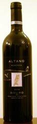 617 - Altano Reserva 2004 (Tinto)