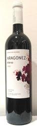 1564 - Alfaraz Aragonês 2005 (Tinto)