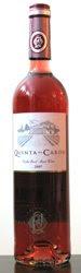 1041 - Quinta do Cardo 2007 (Rosé)