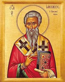 Sfanta Manie a Apostolului Iacov. Nu o meritam noi oare ?!