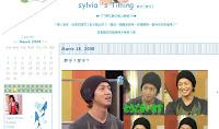 Sylvia's Timing - 胖乎!愛乎?