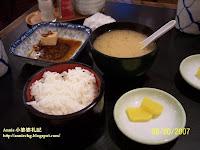 Misoshiru Soup