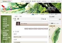 中華民國交通部觀光局地圖