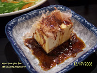Temari - Tofu