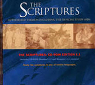The Scriptures:CD-Rom Edition 1.1 Foto