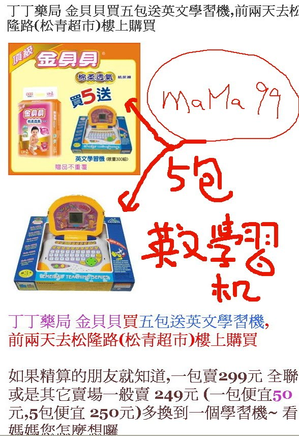 [mama99-2.jpg]