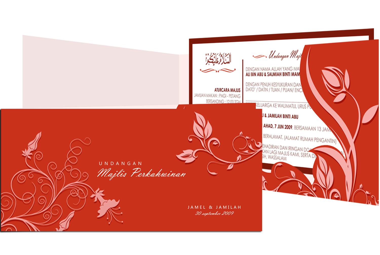 Wedding Card Design Template | Wedding Cards