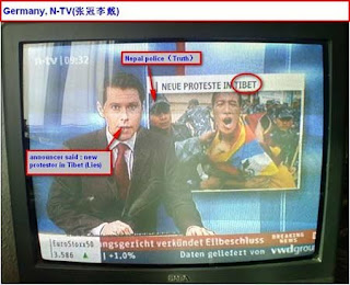 German TV Shows Riot in Nepal but calls it a riot in Tibet
