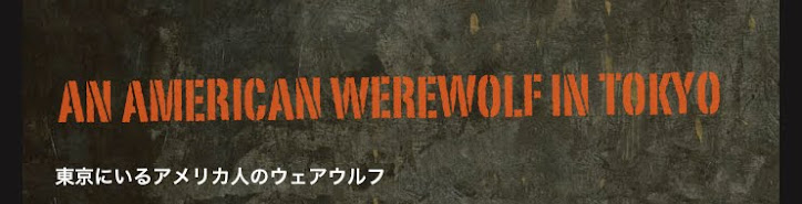 An American Werewolf in Tokyo