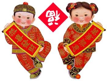 Gong Xi Fa Cai Graphics