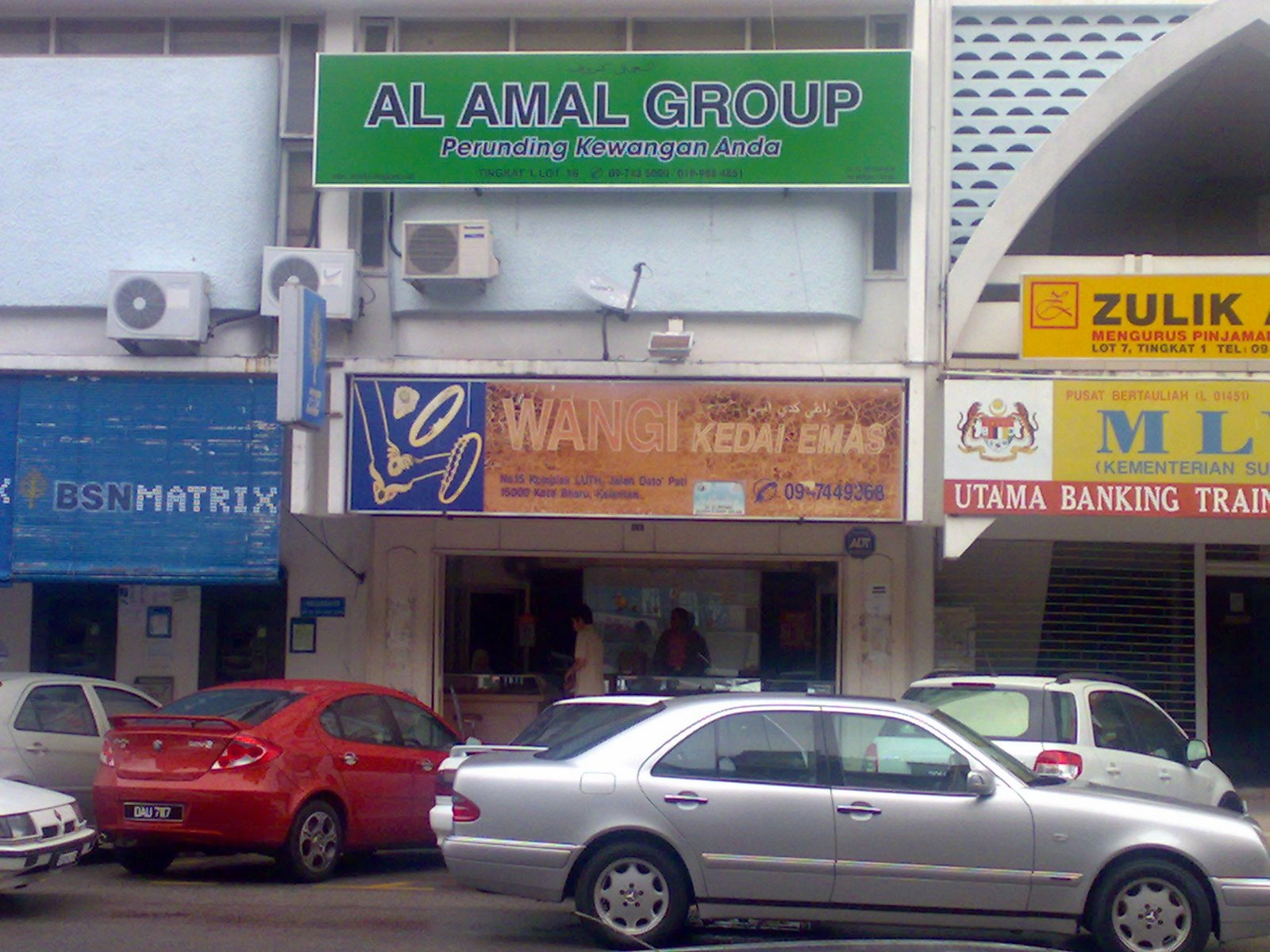 [Ibu+Pejabat+-+Al+Amal+Group]