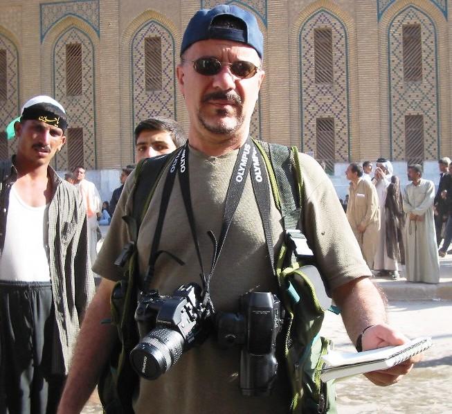 جمال حسين علي
