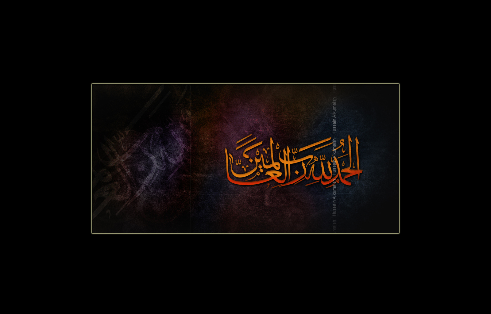 describing allah from an islamic point perspective The pleasures of paradise (part 1 of 2) the pleasures of paradise (part 2 of 2) who is allah (read more.
