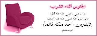 مـجمـوعة من السنن عن رسول الله صلى الله عليه وسلم 4