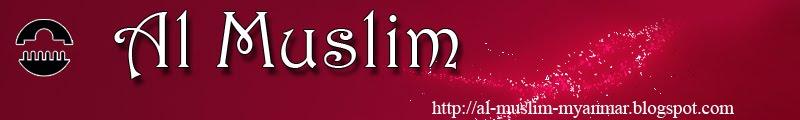 Al Muslim