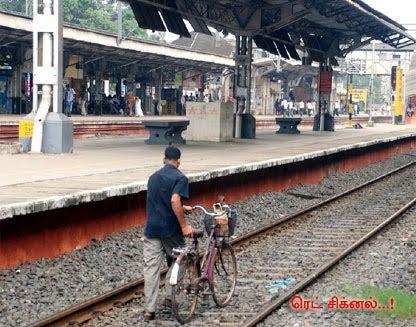 http://3.bp.blogspot.com/_4ge6JY0ZTyg/S6yFlRGbbfI/AAAAAAAAAXI/ELKVbHtfT1c/s1600/Train.jpg