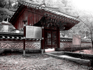 Daedunsa Zen temple complex