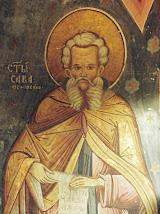 Sf. Sava cel Sfinţit