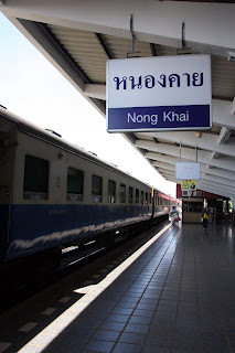 Nong Khai 火车站
