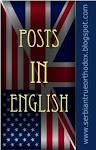 Текстови на енглеском