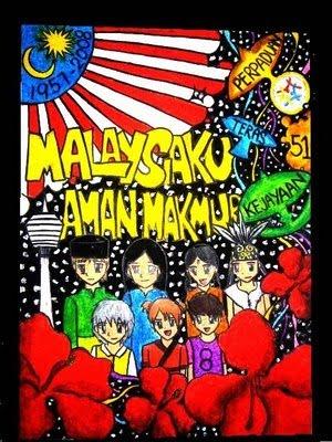 Poster Hari Merdeka