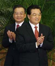 Hu Jintao & Wen Jiabao, People's Republic of China (PRC)