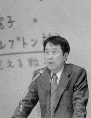 Yoichiro Nambu in US: Sharing the 2008 Nobel Prize in Physics with two other Japanese scientists