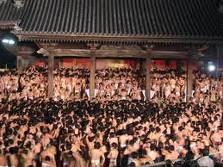 hadaka matsuri festival pictures