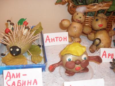 Детские поделки из картошки.