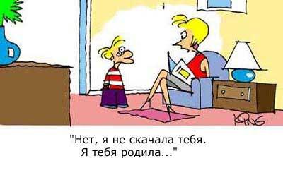 Поведение родителей. Заикание