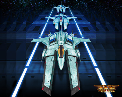 Gradius Wallpaper