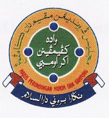 Logo Majlis Perundingan Mukim Dan Kampong