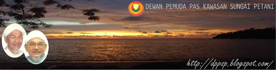 DEWAN PEMUDA PAS SUNGAI PETANI