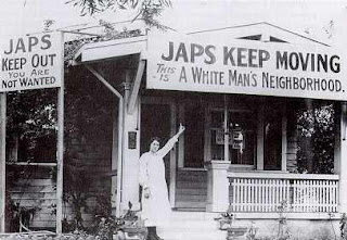 no japs sign
