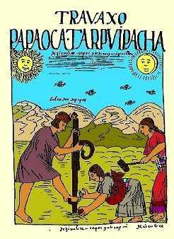 El Ayni, en dibujo de Huamán Poma (Nueva Crónica y Buen Gobierno.