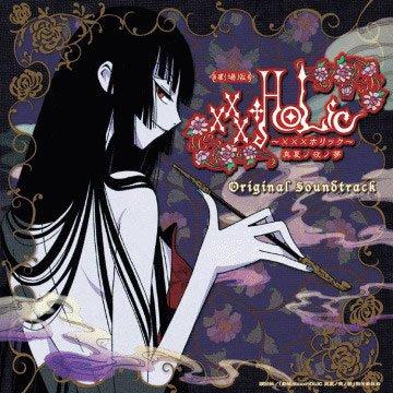 PERSONAJE: Yuuko. SERIE: XXX Holic