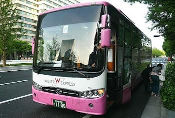 japan bus onibus no japao