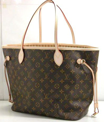 Koleksi terbaru dan Terlaris dari Tas Louis Vuitton