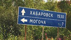 Indicator rutier în Siberia