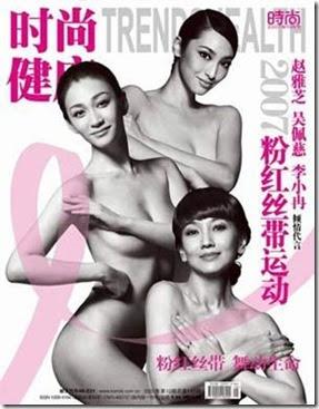 Li Xiaoran,Pace Wu And Angie Chiu