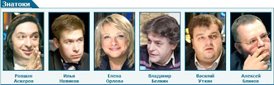 Команда Блинова