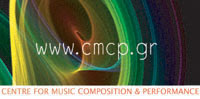 Centre for Music Composition & Performance