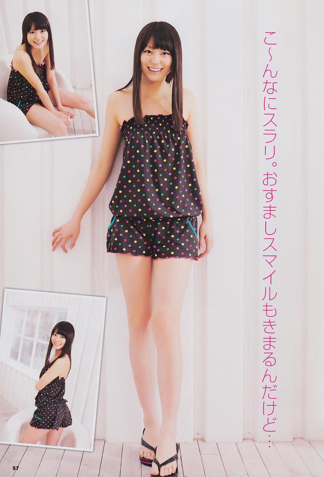 大川藍の画像 p1_9