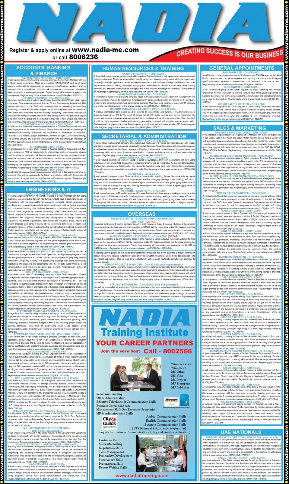 Gulf Paper Job: Senior Audit Manager(UAE)